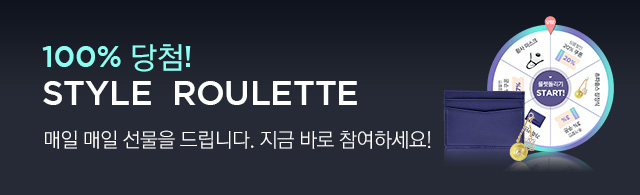 [직영몰] 룰렛이벤트