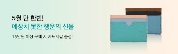 [직영몰] 상느품