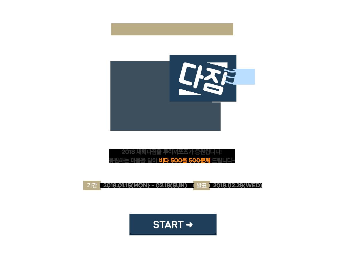 ny_resolution_01.png