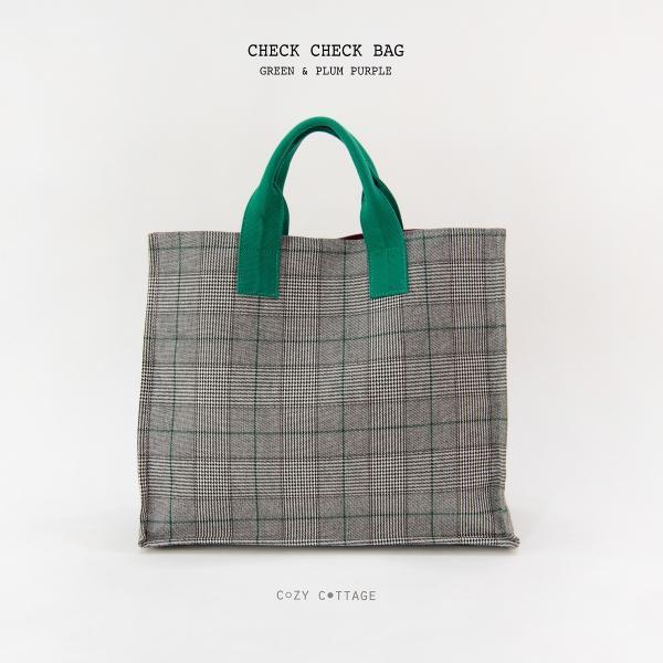 코지코티지 CHECK CHECK BAG (GREEN+PLUM PURPLE)