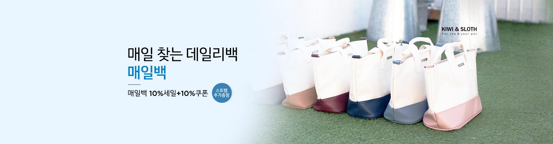 [기획전] 키위앤슬로스3