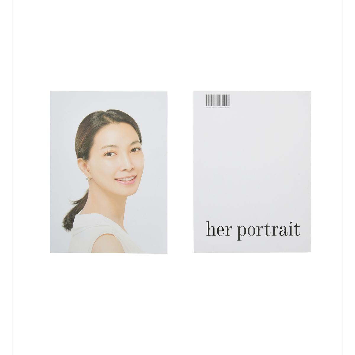 플랫폼엘 ≪주황: 온전한 초상≫ 전시 도록