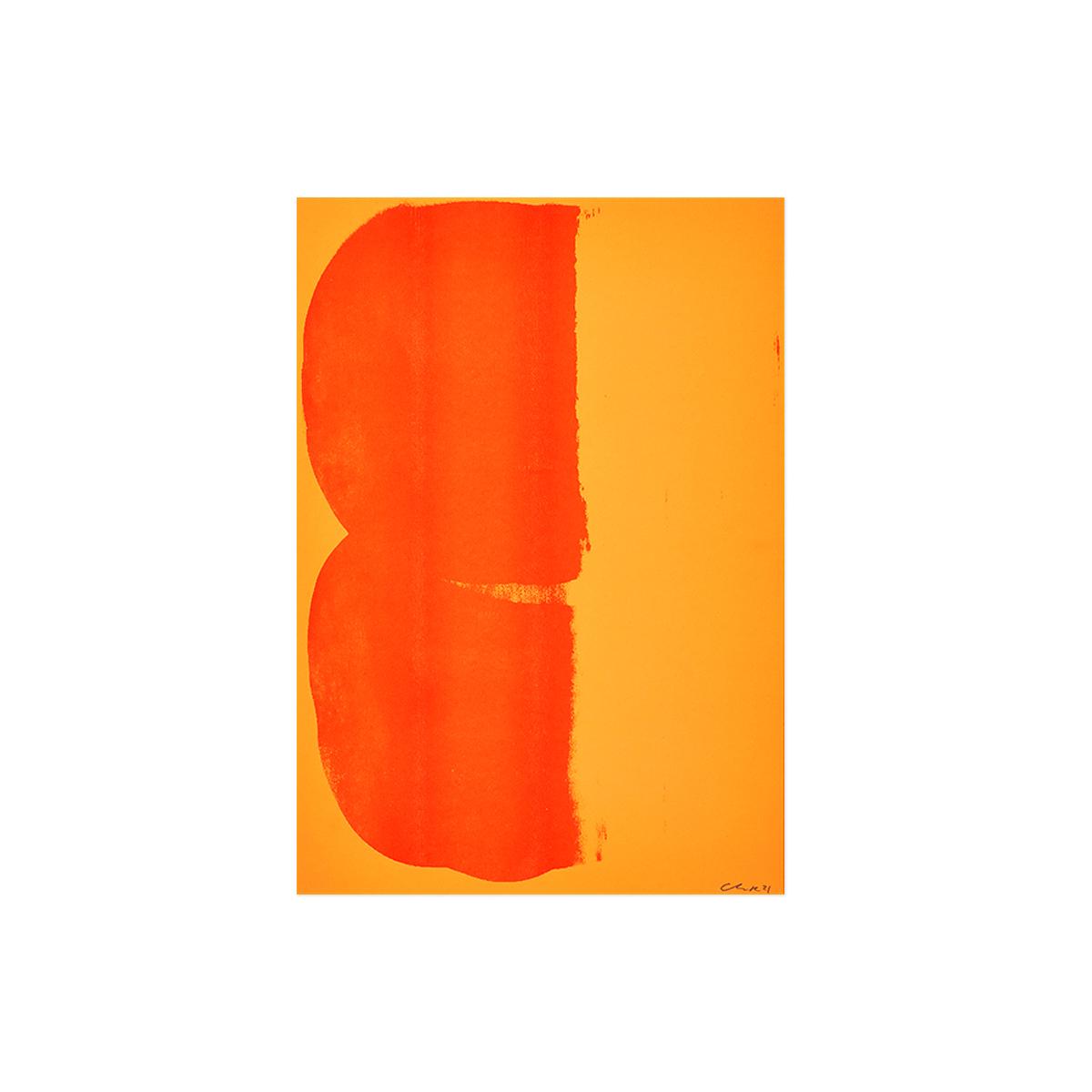 플랫폼엘 크리스 로 Both Poster (Orange)