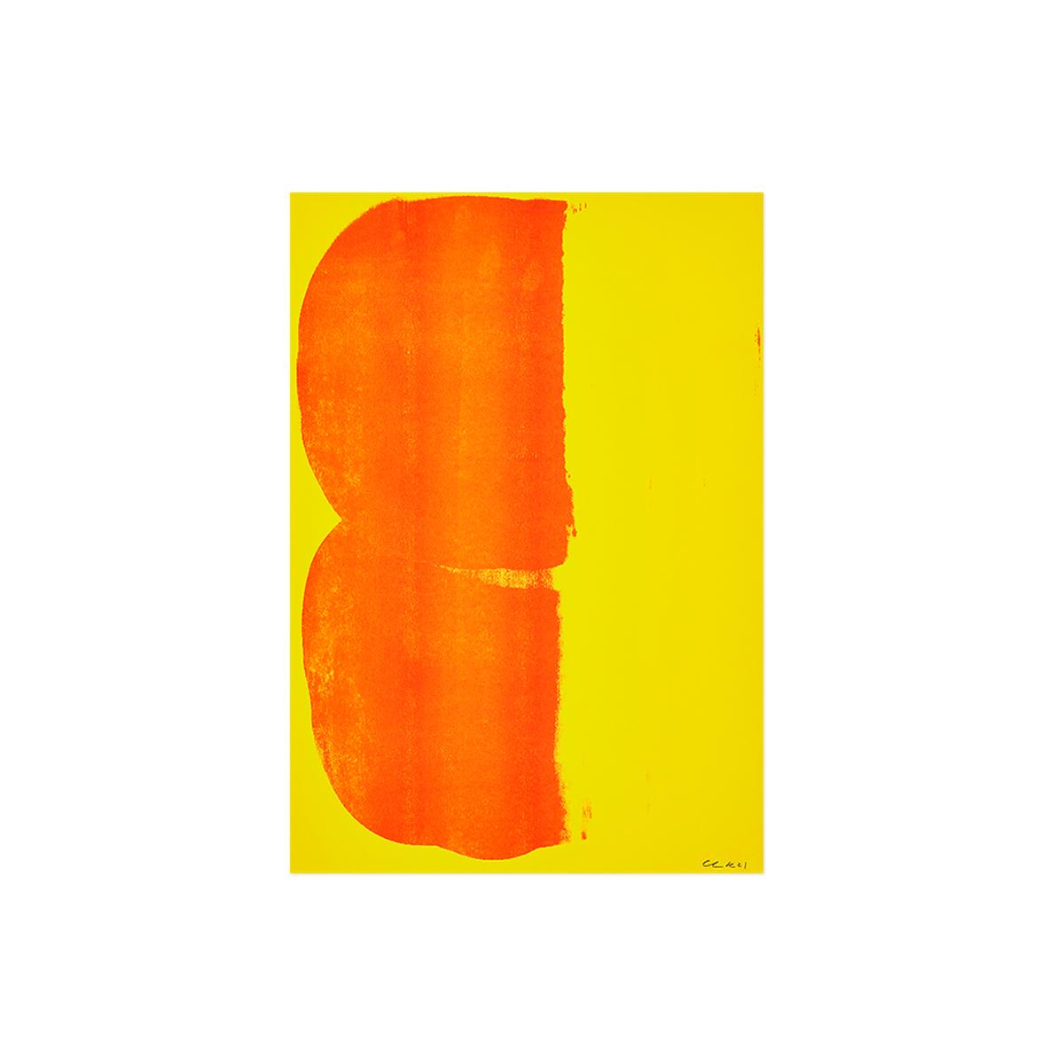 플랫폼엘 크리스 로 Both Poster (Yellow)
