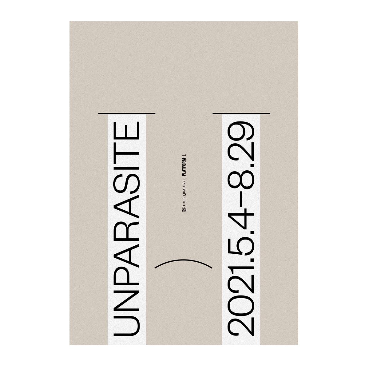 플랫폼엘  ≪UNPARASITE≫ 포스터 (grey)