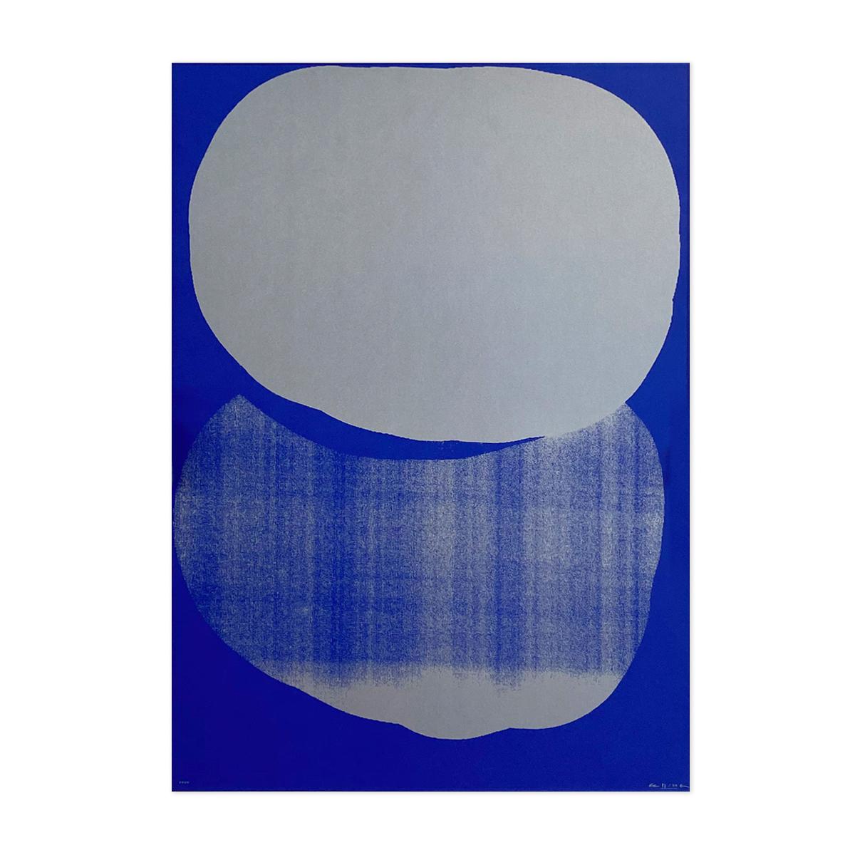 플랫폼엘 크리스 로, Sounds Series (blue)